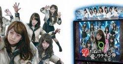สาวๆ AKB48 กลายเป็นซอมบี้ ในเกมส์ใหม่ของญี่ปุ่น
