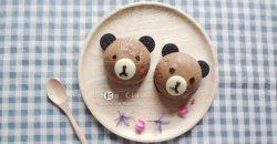 สูตรอาหาร M O U S S E C A K E หมีน้อยน่ารัก อร่อยฟิน ๆ ทำเองก็ได้ไม่ต้องง้อคาเฟ่ดัง