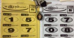 หวยเลขดับ ชุดเด็ด 16/08/2558 เลขดับ ชุดเด็ด