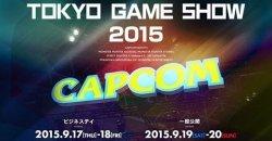 Capcom เผยรายชื่อ 6 เกมดังที่นำไปโชว์ในงาน TGS 2015 ที่เตรียมลงขายบน Steam PC PS4