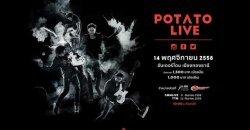 "POTATO เตรียมจัดคอนเสิร์ต Chang Music Connection Presents "" #POTATOLIVE """