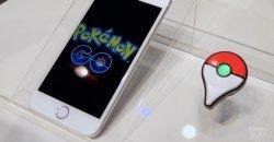 Pokemon GO Plus ไอเทมเสริมสำหรับเล่นเกมส์  Pokemon GO
