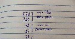 หวยคุณชาย รชต 16/09/2558 คุณชาย รชต
