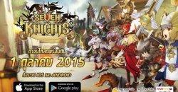 Seven Knights สุดยอดเกมส์มือถือแนว MMORPG เปิดดาวน์โหลด  1 ตุลาคมนี้ รีบด่วน !!