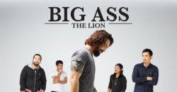 เพลงรักของคนแพ้  เพลงใหม่ ซิงเกิ้ลแรกจาก BIG ASS อัลบั้มชุดที่ 8 THE LION