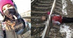สาวรัสเซียฆ่าตัวตาย ถ่ายเซลฟี่เป็นครั้งสุดท้าย ก่อนนอนให้รถไฟทับหัว