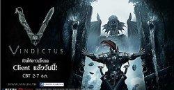 VINDICTUS สุดยอดเกมส์ออนไลน์ เตรียมเปิด CBT วันที่ 2 ธันวาคมนี้