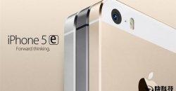 iPhone 5e  ไอโฟนราคาประหยัด ที่มาพร้อมขนาดหน้าจอเพียง 4นิ้ว