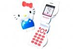 Hello Kitty มือถือ คิตตี้ สุดน่ารัก เปิดวางจำหน่ายในญี่ปุ่นราคา  3,500 บาท