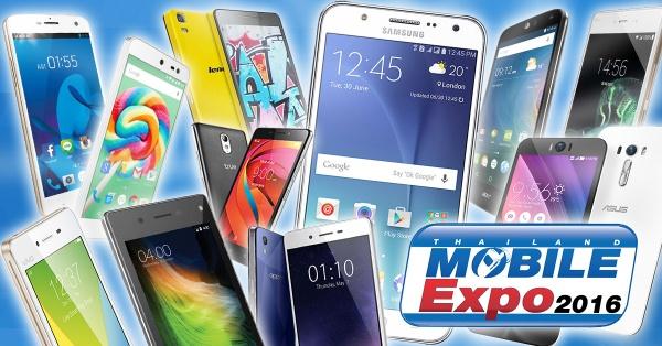 Thailand Mobile Expo 2016 วันที่ 11 – 14 กุมภาพันธ์นี้ มหกรรมงานขายมือถือที่ใหญ่ที่สุด