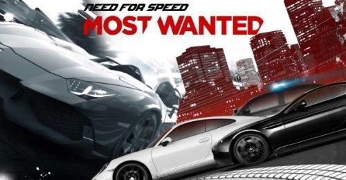 NEED FOR SPEED MOST WANTED เกมแข่งรถสุดมัน แจกฟรีเกมแข่งรถจากเว็บไซต์ origin