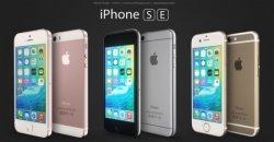 iPhone SE รุ่นใหม่ไซส์เล็กกำลังมา!!! เล็กบางกว่าเดิม แผนเปิดตัวปลายเดือนนี้