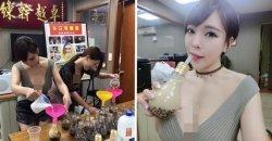 พิกัดห้ามเมียรู้ คนชงชาร้านชานมไข่มุก งานดีจนต้องร้องขอชีวิต!!