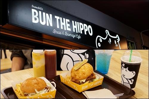 Bun The Hippo คาเฟ่ขนมปังฮิปโปชิค ๆ @สวนหลวงสแควร์