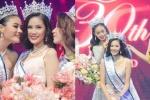 ไดร์ Miss Thailand World 2016 มาส่องนางกันว่าชีวิตจริงจะสวยแค่ไหน แถมยังเคยได้มงนี้มาแล้วด้วย!