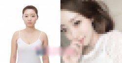สาวเกาหลี ลงทุนทำศัลยกรรมเปลี่ยนตัวเองให้กลายเป็นเน็ตไอดอล งานนี้จะปัง หรือจะพังมาดู!!