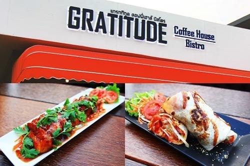 Gratitude Coffeehouse Bistro ตอบแทนคำขอบคุณ ด้วยอาหารและกาแฟสุดอร่อย !!