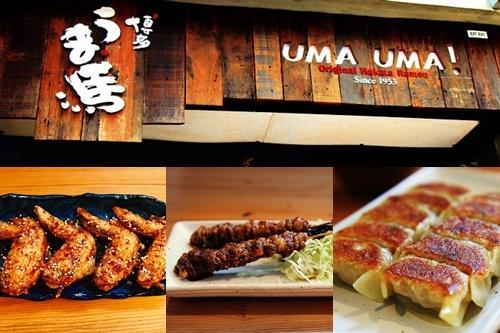 Uma Uma ร้านอาหารสัญชาติญี่ปุ่น ที่เราแนะนำให้คุณไปลอง !!