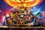 DRAGON WARRIOR 3D เกมส์บนมือถือต่อสู้ ARPG ฟอร์มยักษ์เวอร์ชั่นไทยเปิดให้เล่นแล้ว
