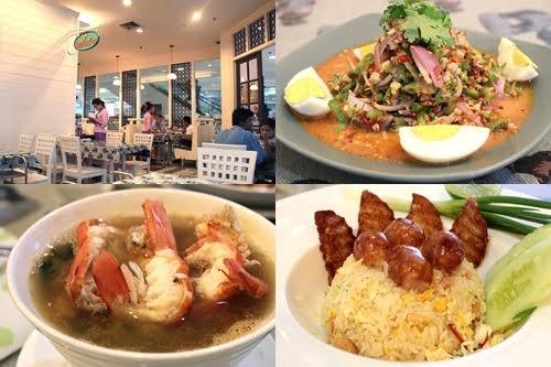 ไทยพื้นบ้าน ร้านอาหารไทยเล็ก ๆ บรรยากาศน่ารักในเดอะมอลล์ ท่าพระ