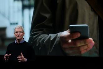 iPhone 7 ประกาศเปิดตัวเเล้ววันที่ 7 กันยายนนี้  10 โมงเช้าที่  San Francisco