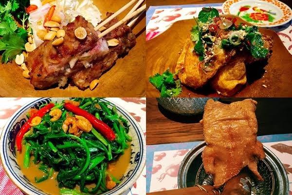 Err อาหารไทยในบรรยากาศสมัยก่อน พร้อมเมนูที่ไม่ควรพลาด หนังไก่ทอดน้ำปลา