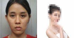 น้องจูน สาวไทยที่ได้ไปทำศัลยกรรมที่เกาหลี ทำใหม่ทั้งหน้า ทั้งตัว สวยขึ้นจนลืมหน้าเก่าไปเลย!!