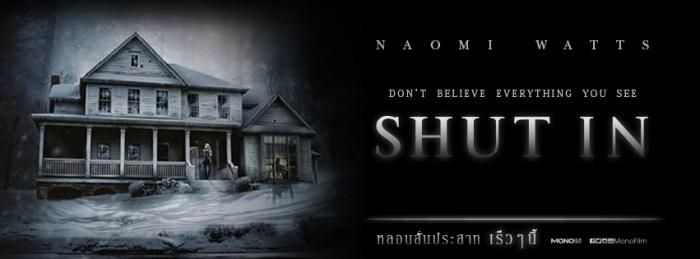 หนัง หลอนเป็น หลอนตาย (Shut In)