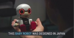 โตโยต้าเปิดตัวหุ่นยนต์จิ๋วคลายเหงา ทำหน้าที่เหมือนเด็กทารถให้คุณเลี้ยง จะวางขายในราคา 13,400 บาท