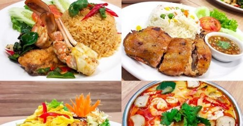 ยานา เรสเทอรองค์ ฮาลาล Yana Restaurant Halal Food MBK Center Bangkok