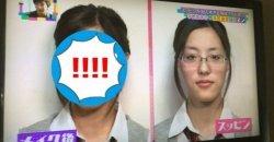 ปฏิบัติการจับสาวแว่นมาแปลงโฉม แต่งเสร็จเปลี่ยนไปอย่างกับคนละคน ปิ๊งเว่อร์!!