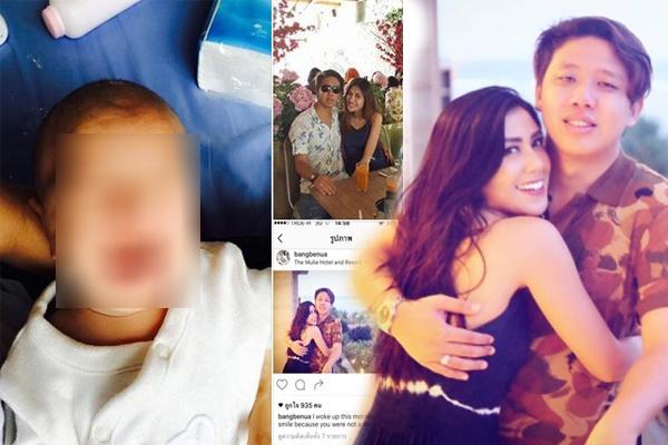 เศรษฐีอินโดงานเข้า หลังแต่งงานกับสาวที่เจอกันผ่านแอพเพียง 7 วัน เมียไทยร้องลั่นทันที หลักฐานเพียบ!