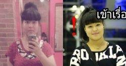 เปลี่ยนจากหมีให้เป็นคนสวย! สาวลดน้ำหนักจาก 88 กิโล เหลือแค่ 64 กิโล จนเปลี่ยนไปแบบนี้!!