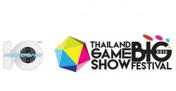 THAILAND GAME SHOW BIG FESTIVAL 2016 ภายใต้แนวคิด เกมเมอร์ตัวจริง ครบรอบ10ปี จัดเต็ม10กิจกรรมไฮไลท์