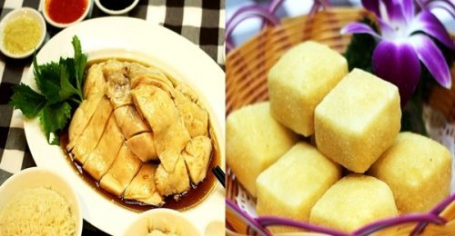 บุญตงกี่ (สาขาเซ็นทรัลปิ่นเกล้า) ร้านอาหารชื่อดังจากสิงคโปร์ รับประกันความอร่อย