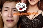 ต้นว่าน Let Me In สาวคางยื่นเหมือนแม่มด หลังจากไปพลิกชีวิตที่เกาหลี ไม่น่าเชื่อว่าคือคนเดียวกัน!