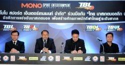 โมโน สปอร์ตฯ ร่วมกับ ไทยบาสเกตบอล ลีก จัดแข่งขันบาสเกตบอล 4 ลีก สร้างศักยภาพนักกีฬาไทยสู่ระดับสากล