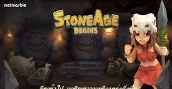 พบกับด่านใหม่ เขาวงกต ได้แล้ว ใน Stone Age Begins