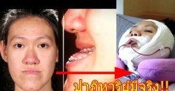Let Me In Thailand 2 กับสาวผู้โชคดีคนล่าสุด พลิกชีวิตไปหนักมาก นี่มันนางเอกซีรีส์เกาหลีชัดๆ !