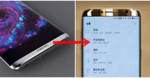 Samsung Galaxy S8 ภาพหลุดของจริง!! นี่คือดีไซน์ของมัน พร้อมระบบปัญญาประดิษฐ์และสิ่งที่จะมีในรุ่นนี้