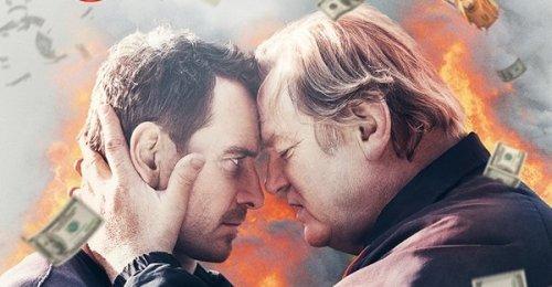 Trespass Against Us มาแล้วโปสเตอร์ล่าสุดจากภาพยนตร์แอ็คชั่นดราม่าสุดเข้มข้น