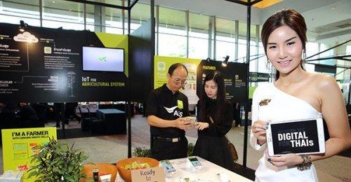AIS Digital for Thais เพื่อยกระดับคุณภาพชีวิตคนไทย