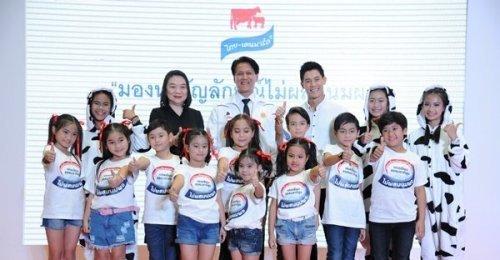 ชวนปลูกฝังลูกดื่ม นมโคสด ๆ ไม่ต้องผสม ครบคุณค่าเพื่อเยาวชนไทยโตสมวัย