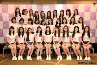เปิดตัว 29 สาว BNK48 ขึ้นแท่นเกิร์ลกรุ๊ปน้องสาววง AKB48 สัญชาติญี่ปุ่น ประจำประเทศไทยอย่างเป็นทางการ