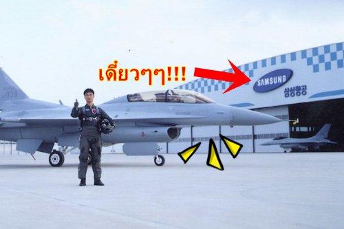 ซัมซุง ไม่ได้มีแค่สมาร์ทโฟน!! เปิดคลังแสงอาวุธสงครามยี่ห้อซัมซุง ที่เราต้องอ้าปากค้าง!!