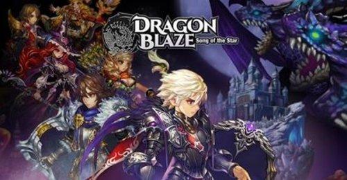 Dragon Blaze ปล่อย กิกันเตส ใหม่ล่าสุด 2 ตน ให้เบิกพลังกันแล้ววันนี้!