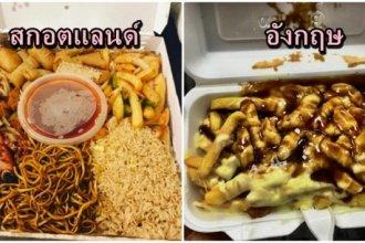 หน้าตาอาหารแกล้มเหล้าของผู้คนแต่ละประเทศ!! มาดูว่าทั่วโลกเลือกทานอะไรกันบ้างขณะดื่มเหล้า!!