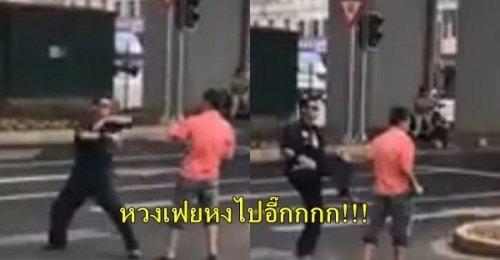 หนุ่มรำมวยกลางถนน คลิปสุดลั่นทำรถติดยาว เมื่อเจอการปะทะเดือดของหนุ่มกังฟูคนนี้