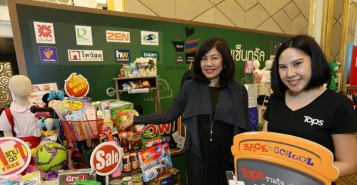ท็อปส์ จับมือกระทรวงพาณิชย์ประกาศลดภาระให้ผู้ปกครองในแคมเปญ รวมใจ...ช่วยไทย...ลดรับเปิดเทอม