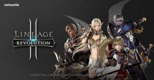ทะลุ 1 ล้านแล้ว ภายใน 16 วัน กับยอดลงทะเบียนล่วงหน้า MMORPG ฟอร์มยักษ์ระดับโลก Lineage2 Revolution